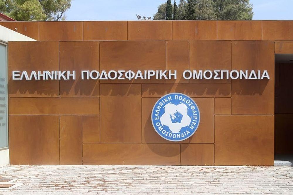 ΕΠΟ: «Απαντήσεις από την ελληνική Δικαιοσύνη»