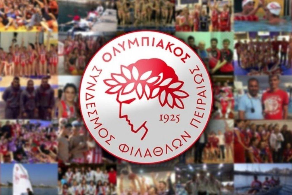 Ολυμπιακός: Μετάλλια στο Πινγκ Πονγκ