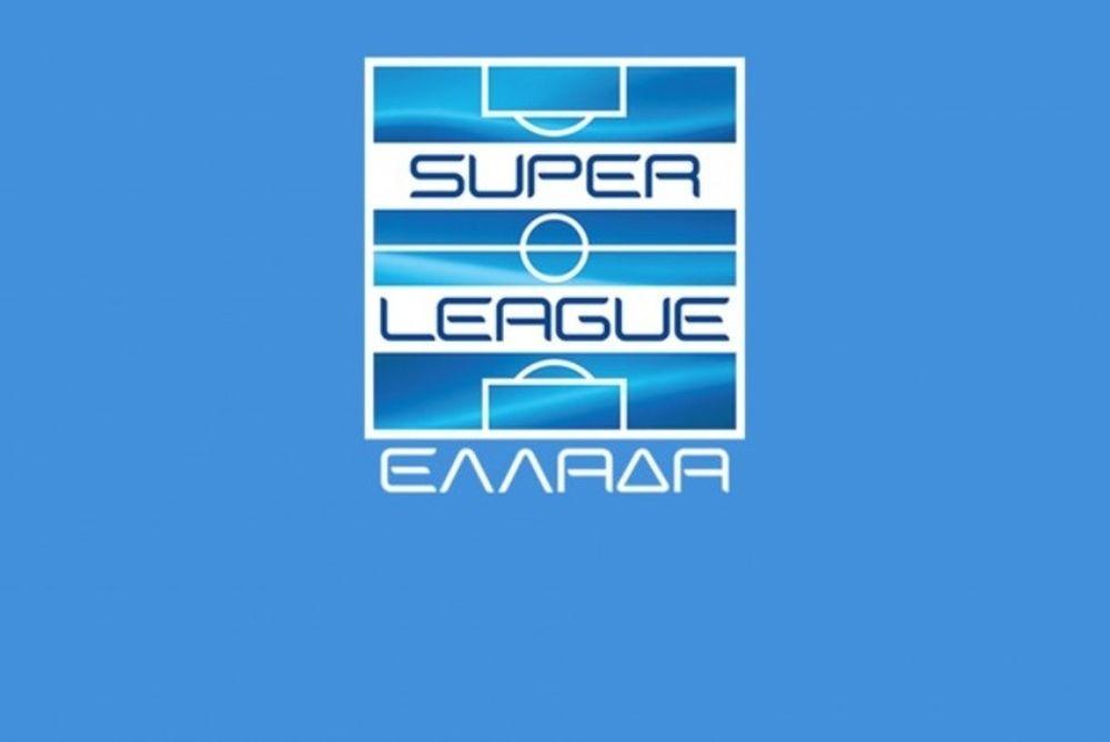 Super League: Μοίρασε πρόστιμα η Πειθαρχική