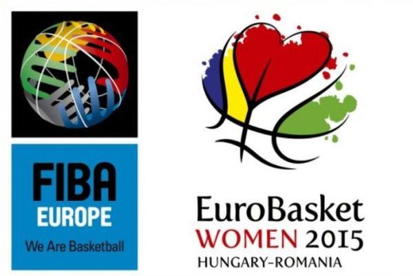 Ευρωμπάσκετ Γυναικών 2015: Πρεμιέρα με... ρεπό η Ελλάδα