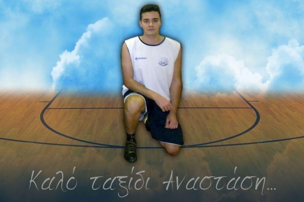 Πανελευσινιακός: Πένθος για τον 17χρονο μπασκετμπολίστα
