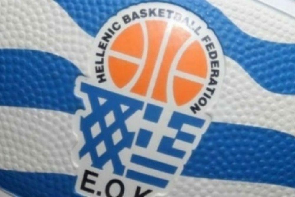 ΕΟΚ: Συμβολικό ποσό στην Ελευσίνα για τον 17χρονο