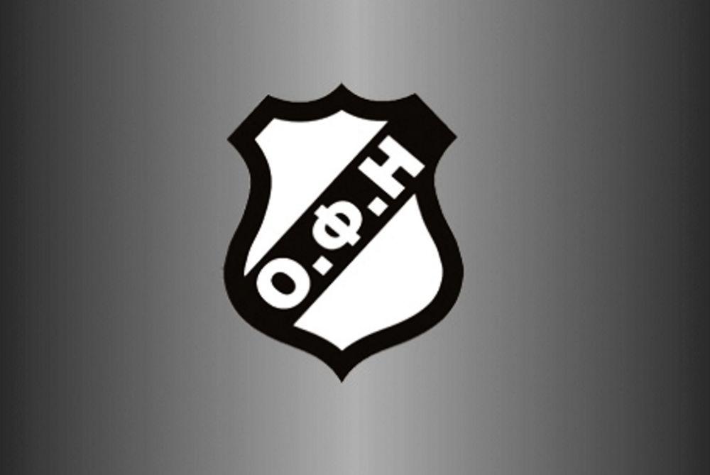 ΟΦΗ: Ανακοίνωσε οκτώ ποδοσφαιριστές