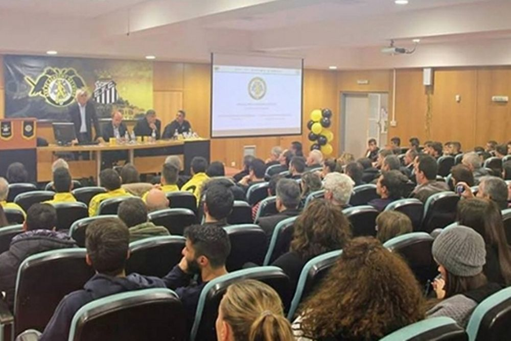 ΑΕΚ: Δίκτυο Ακαδημιών στη Θεσσαλονίκη (photo)
