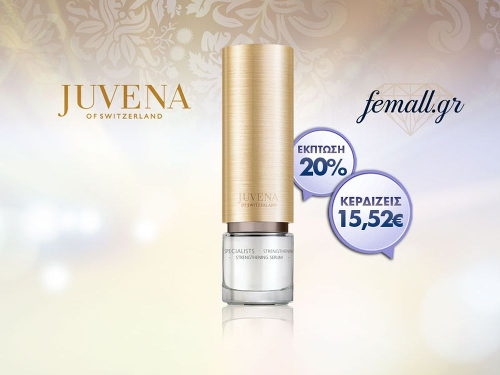 JUVENA STRENGTHENING SERUM 30ml