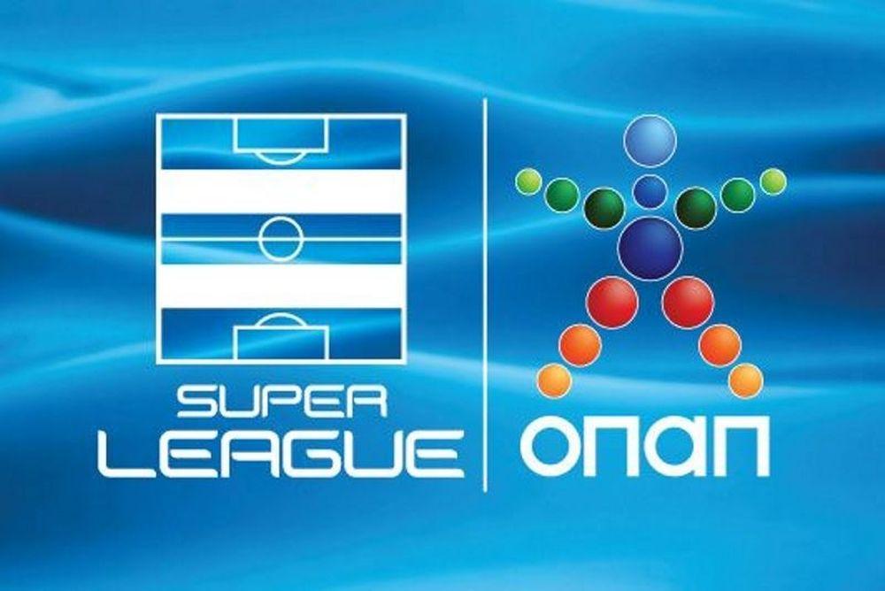 Super League: Αλλαγές στην 24η αγωνιστική