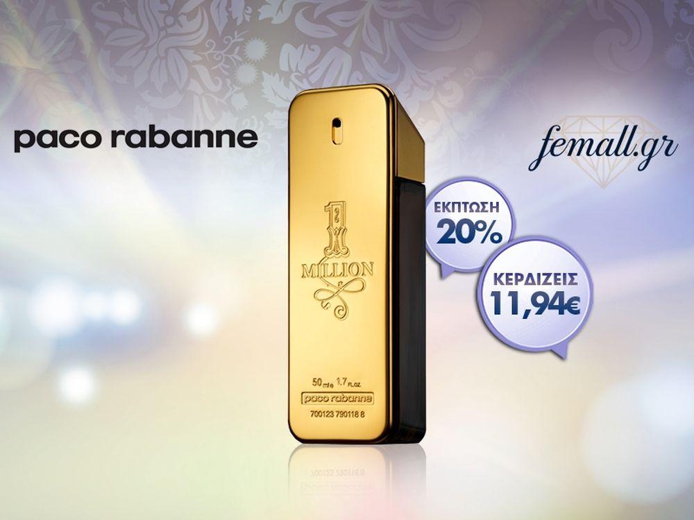 Paco Rabanne One Million Eau de Toilette 50ml