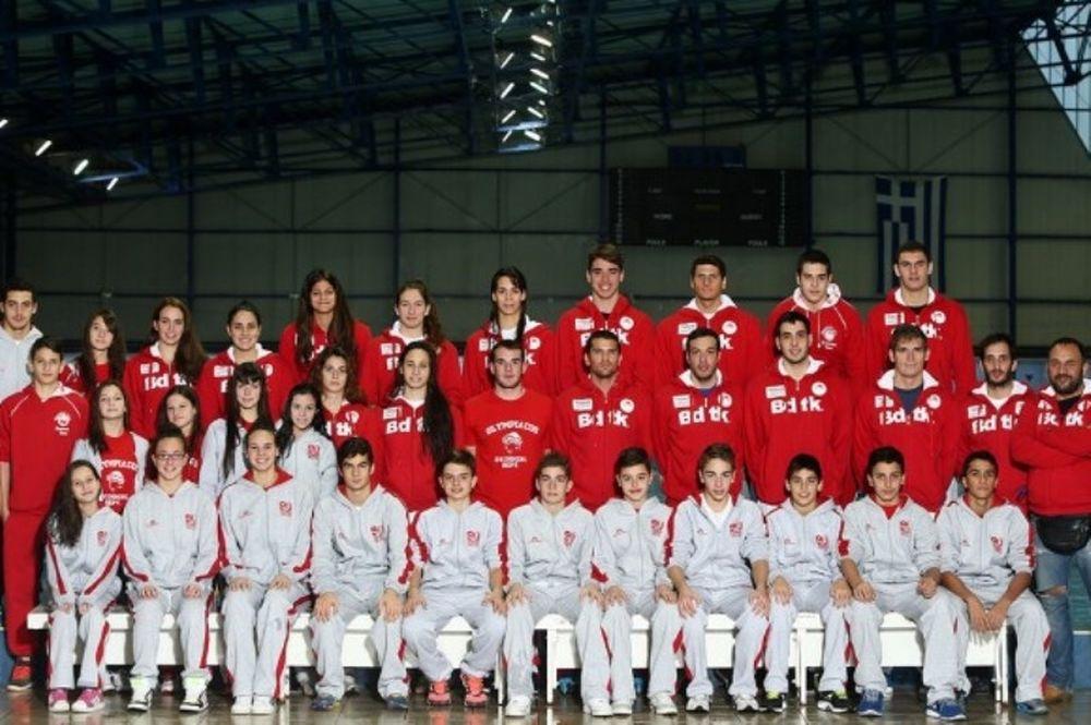 Ολυμπιακός: Με 16 αθλητές στους Χειμερινούς αγώνες