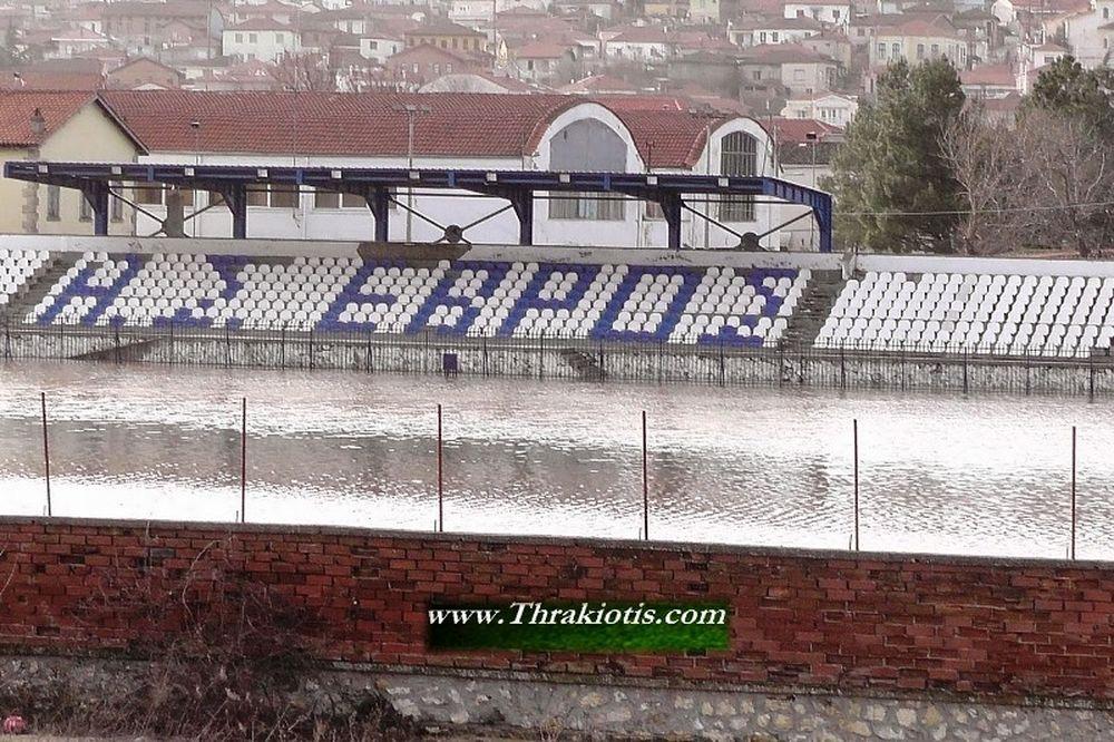 Έβρος Σουφλίου: Μετατράπηκε σε... πισίνα το γήπεδο (photos)
