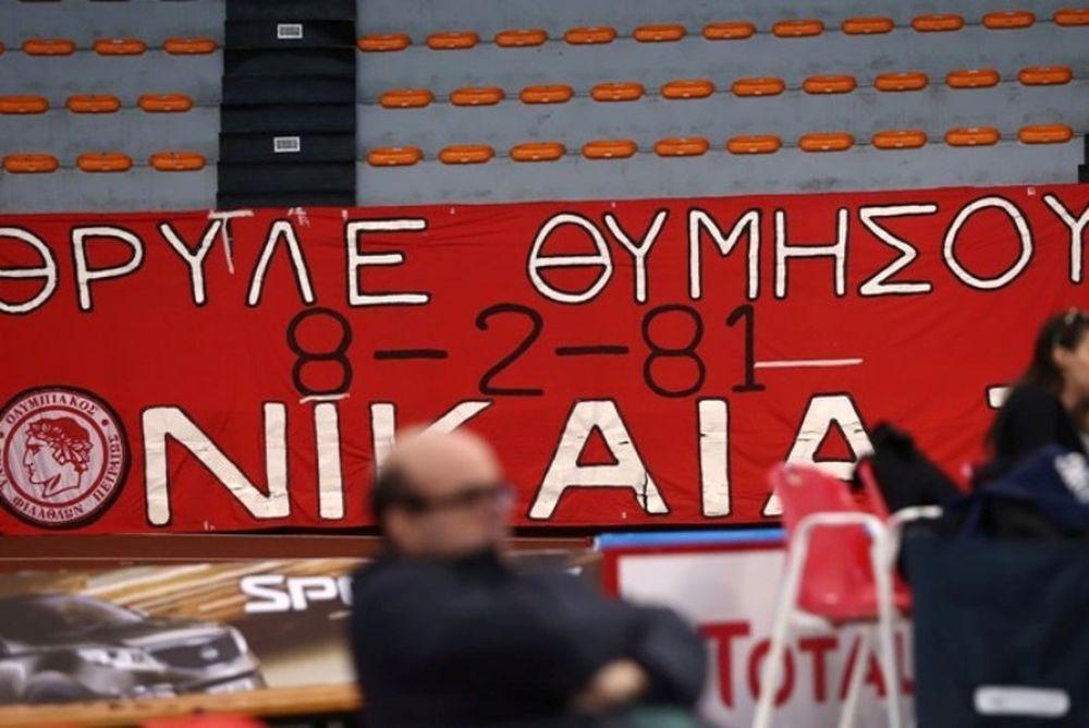 Basket League: Δεν ξέχασαν τη Θύρα 7 (photos)