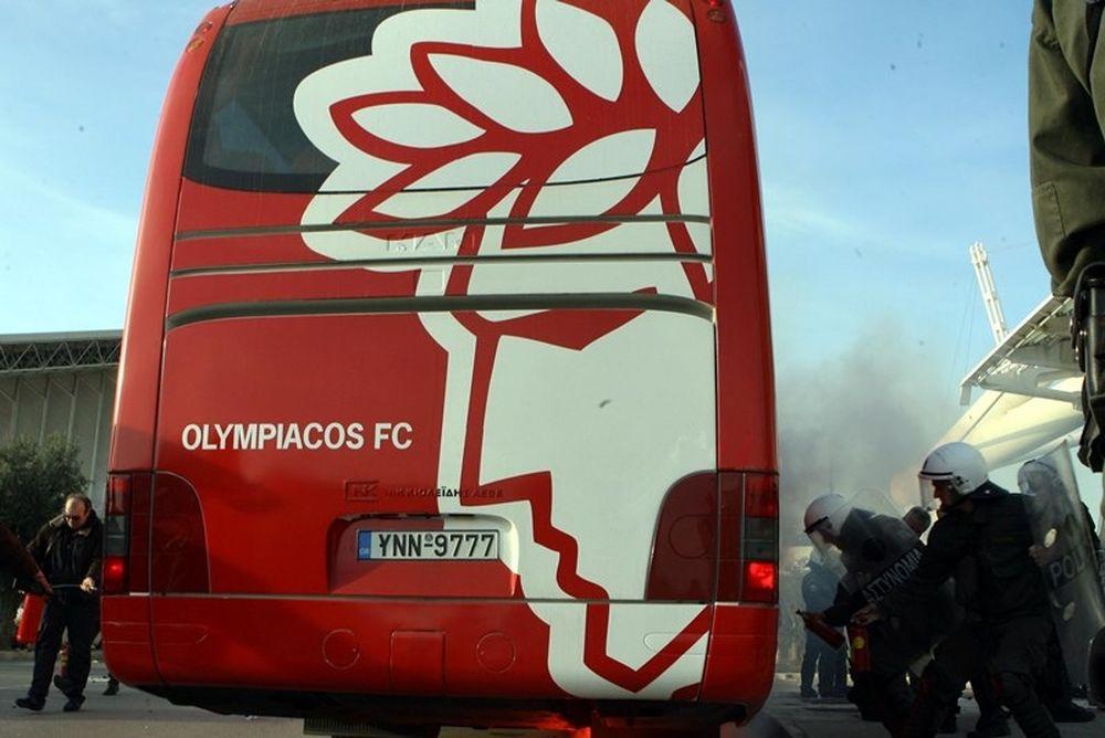 ΠΑΟΚ - Ολυμπιακός: Έφτασε η «ερυθρόλευκη» αποστολή στην Τούμπα