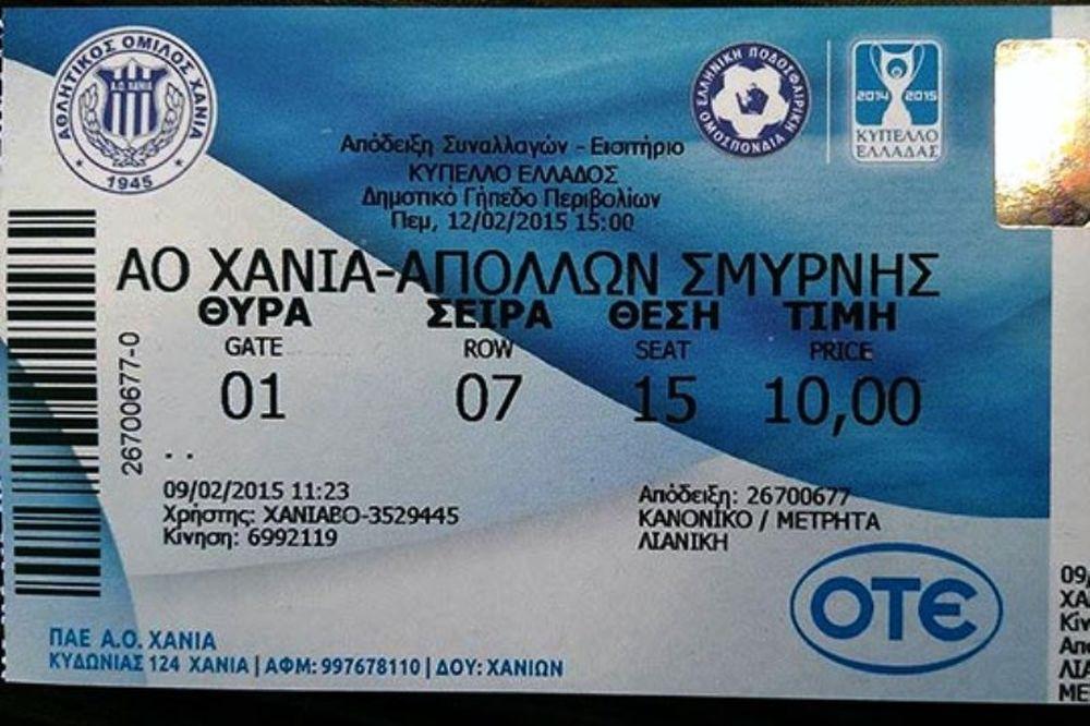 Χανιά: Τα εισιτήρια για Απόλλωνα Σμύρνης