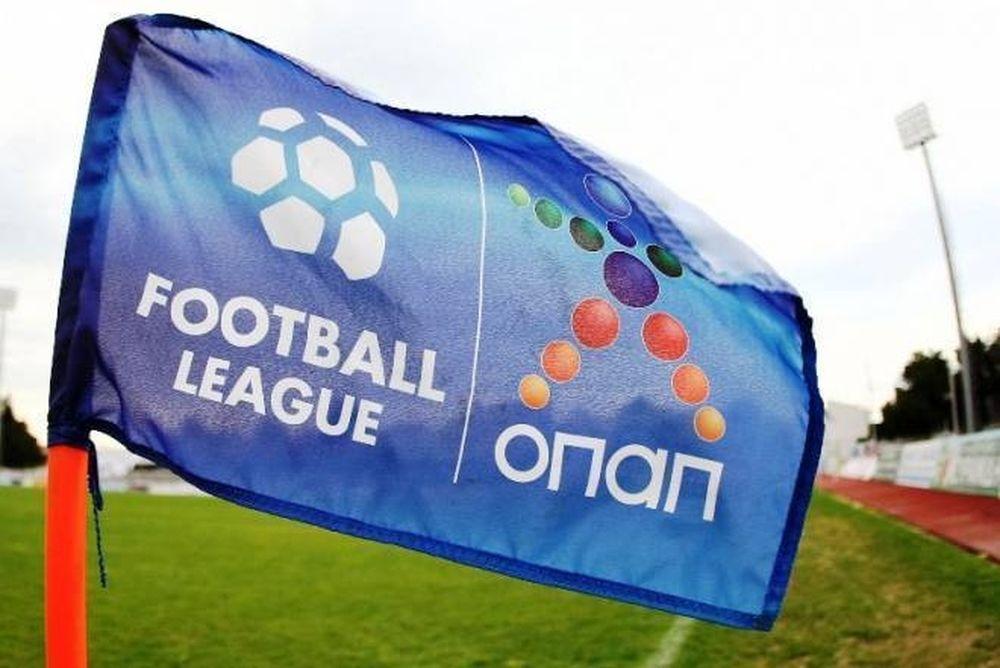 Football League: Σε τρεις δόσεις η 17η αγωνιστική