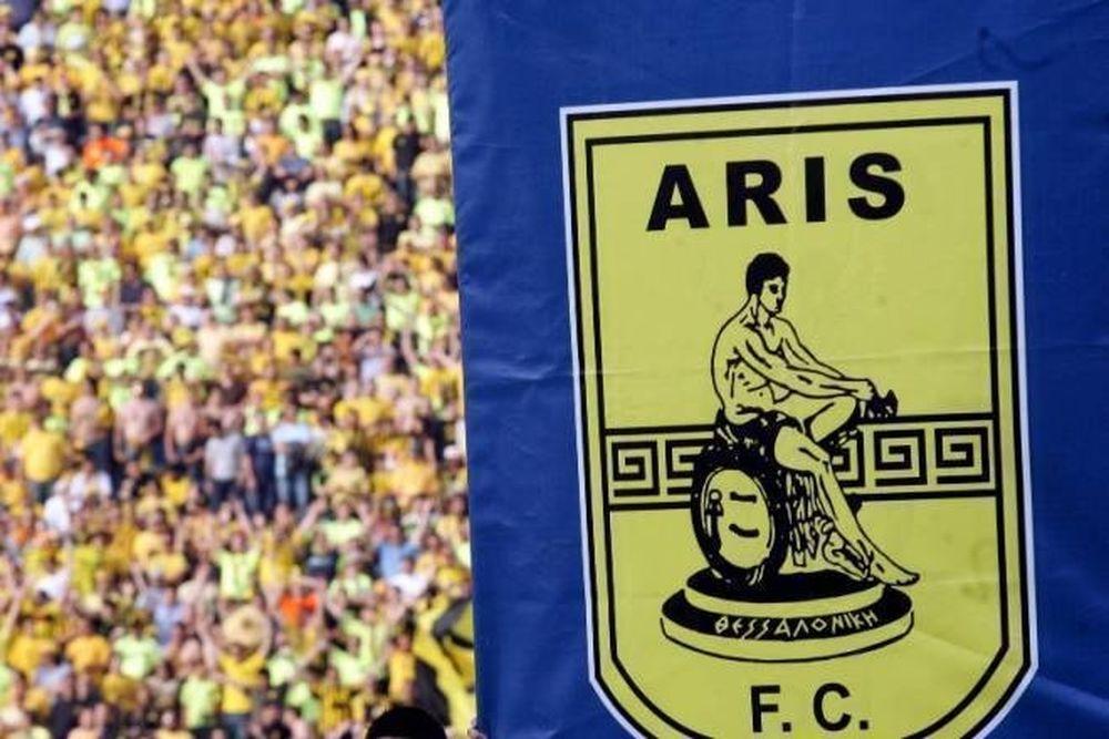 Αρης: Δεν πήγαν γήπεδο οι Γερμανοί