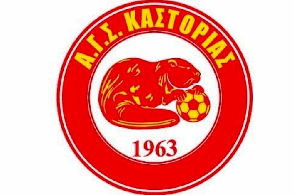 Καστοριά: «Συγχαρητήρια στους διαιτητές»