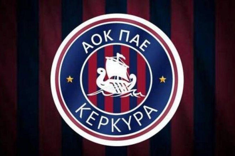 Super League: Κλήση της Κέρκυρας για ύποπτο ματς!