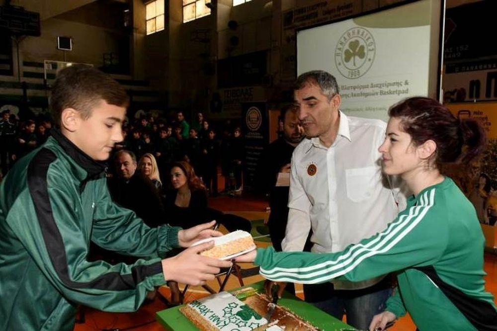Παναθηναϊκός: Η κοπή πίτας της ακαδημίας μπάσκετ (photos)