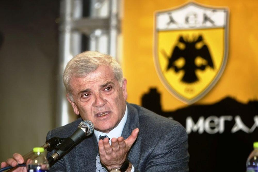 ΑΕΚ: «Χρυσή» συμφωνία για το γήπεδο