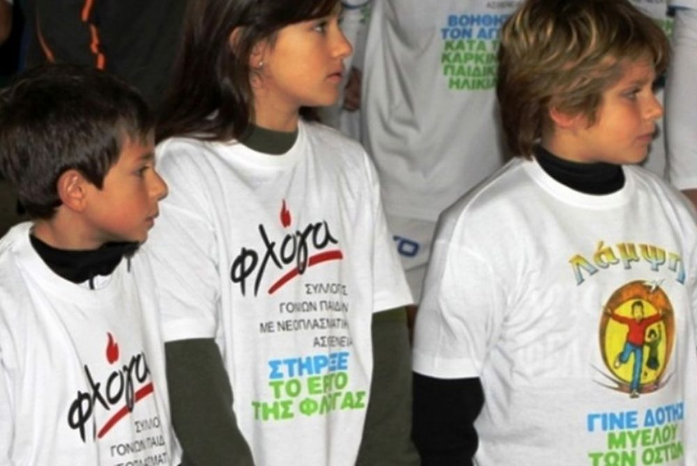 Super League: Στηρίζει τους Συλλόγους «Φλόγα» και «Λάμψη»
