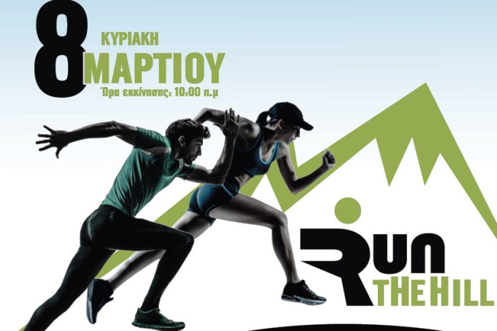 Lycabettus run: Αγώνας στήριξής στο «Άλμα Ζωής»