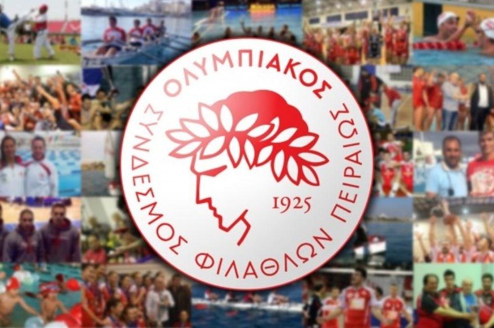 Ολυμπιακός: «Προκάλεσαν οι παίκτες του ΠΑΟΚ και οι διαιτητές»