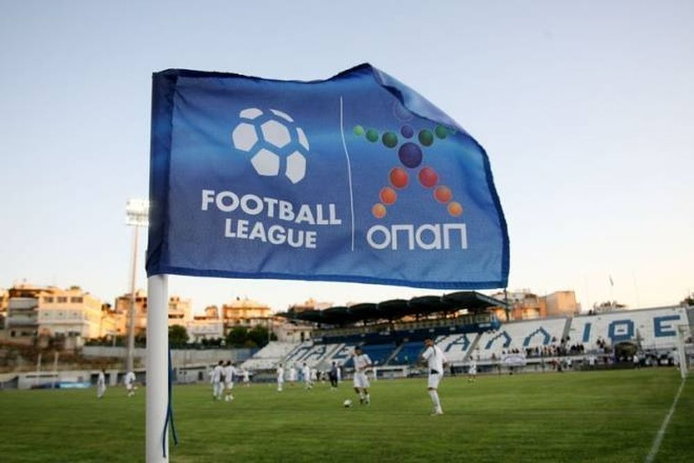 Football League: Καρέ ποινών και απαλλαγών