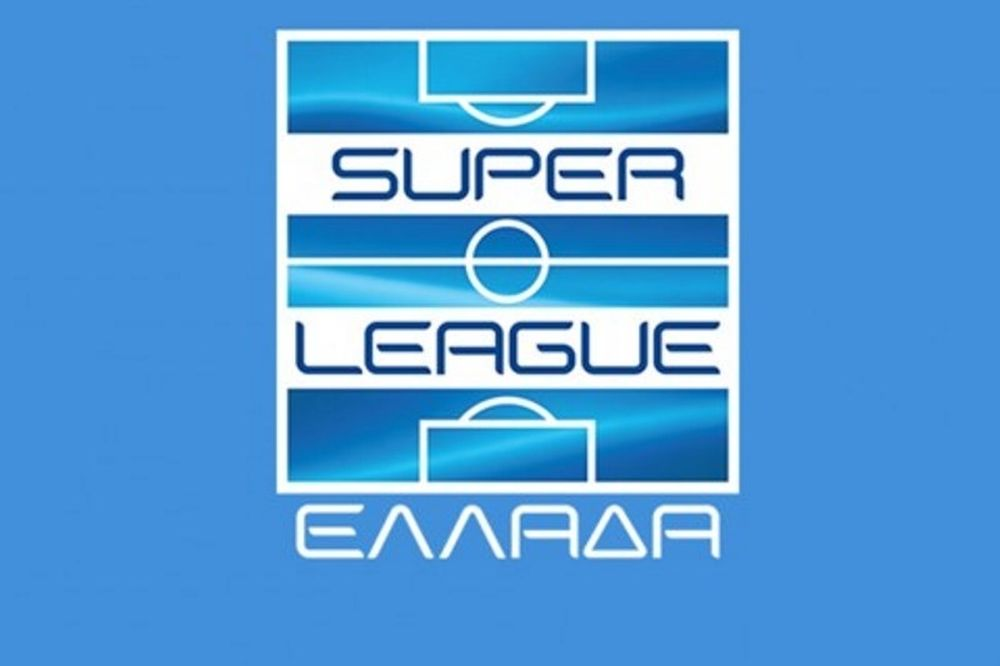 Super League: Άλλαξε… το Διοικητικό Συμβούλιο
