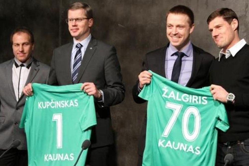 Ζαλγκίρις Κάουνας: Τώρα και ποδοσφαιρική ομάδα!