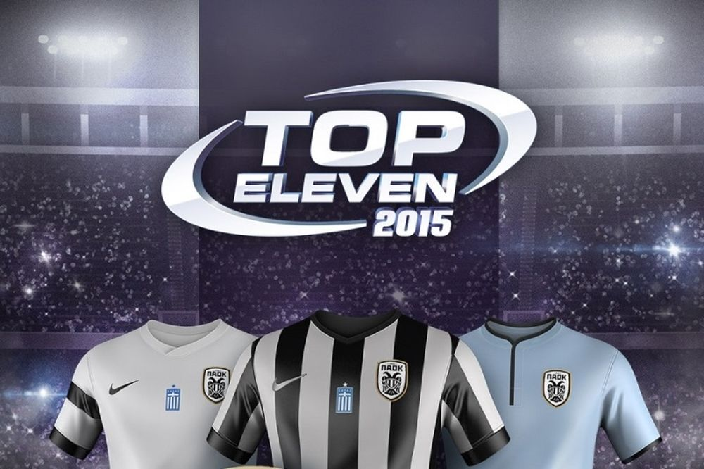 ΠΑΟΚ: Ενημερωμένο το Top Eleven