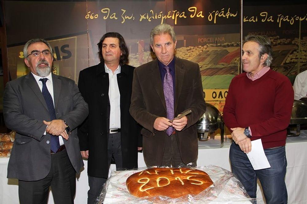 Άρης: Πίτα με φλουρί και… υπογραφές (photos)