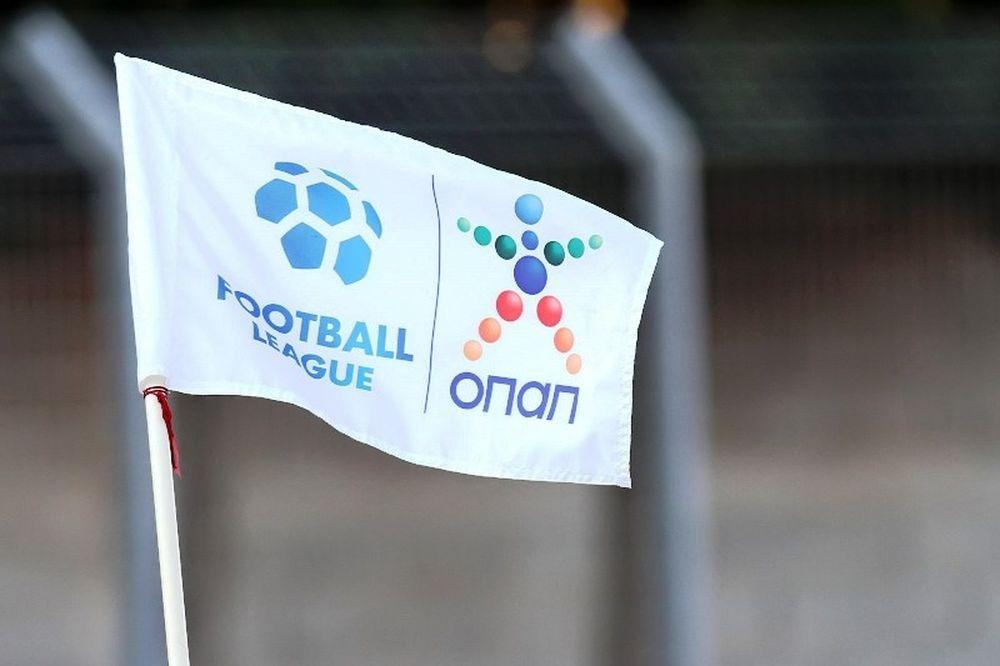 Football League: Το πρόγραμμα της 20ής αγωνιστικής