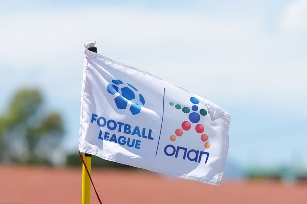 Football League: Συνέχεια σε Κρήτη και Θεσσαλονίκη