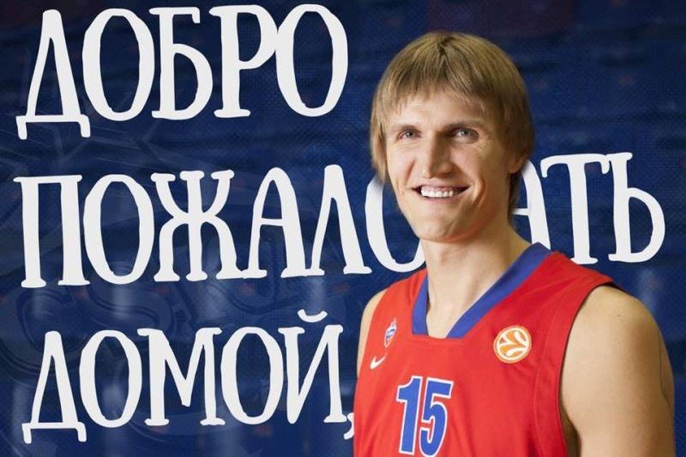 ΤΣΣΚΑ Μόσχας: Παρουσιάστηκε ο Κιριλένκο (photo)
