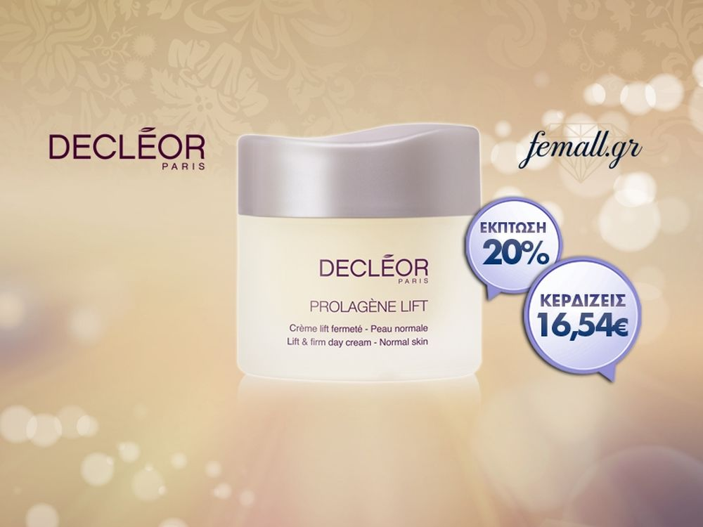 DECLEOR LIFT & FIRM DAY CREAM - NORMAL SKIN