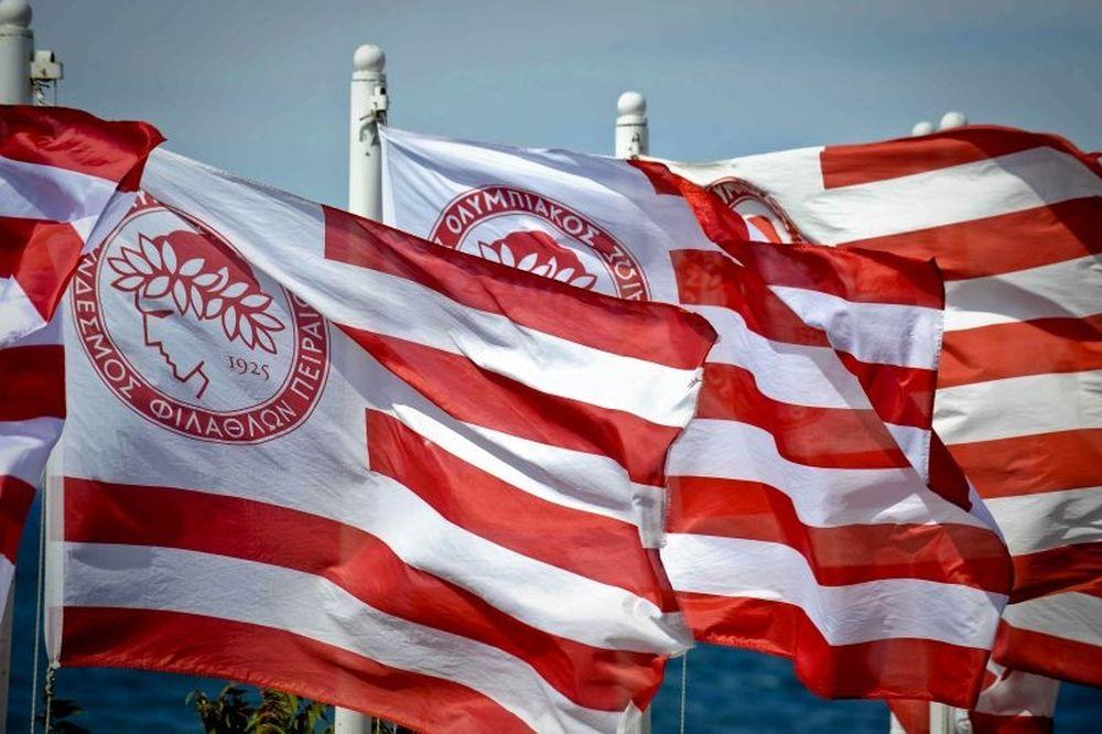 Ολυμπιακός: Ευθεία επίθεση σε Παναθηναϊκό και Αλαφούζο