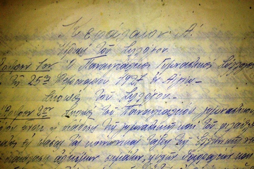 Παναιγιάλειος: 88 ετών το καμάρι του Αιγίου