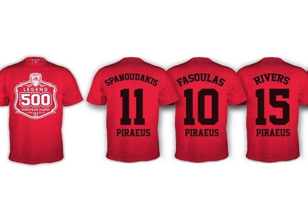 Ολυμπιακός: Τα συλλεκτικά μπλουζάκια (photos)