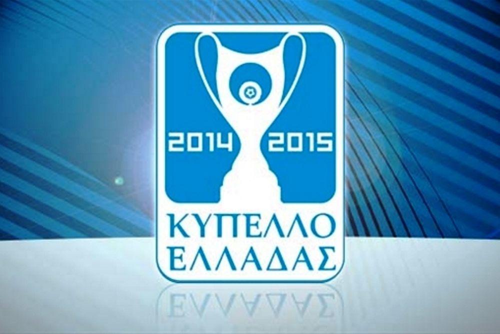 Κύπελλο Ελλάδας: Κανονικά οι ρεβάνς των προημιτελικών