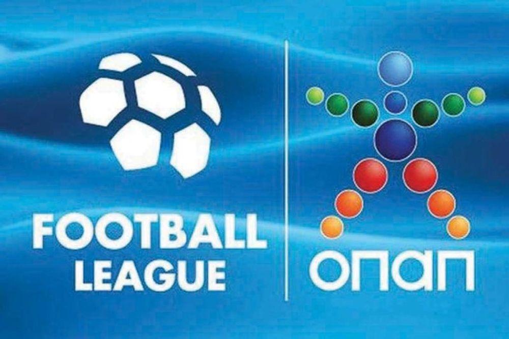 Football League: Απαλλαγή για ΑΕΚ