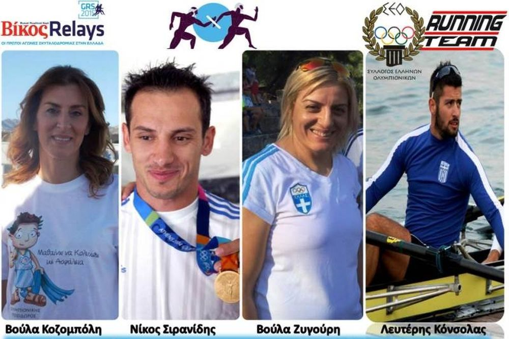 Οι Ολυμπιονίκες τρέχουν στην Καλαμάτα