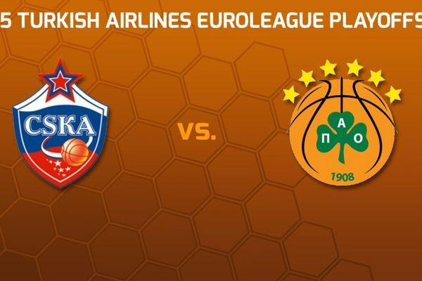 ΤΣΣΚΑ Μόσχας - Παναθηναϊκός: Οι διαιτητές του πρώτου αγώνα