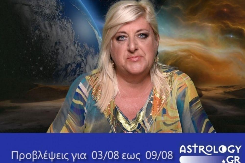 Οι προβλέψεις της εβδομάδας 3/8 - 9/8 σε video, από τη Μπέλλα Κυδωνάκη