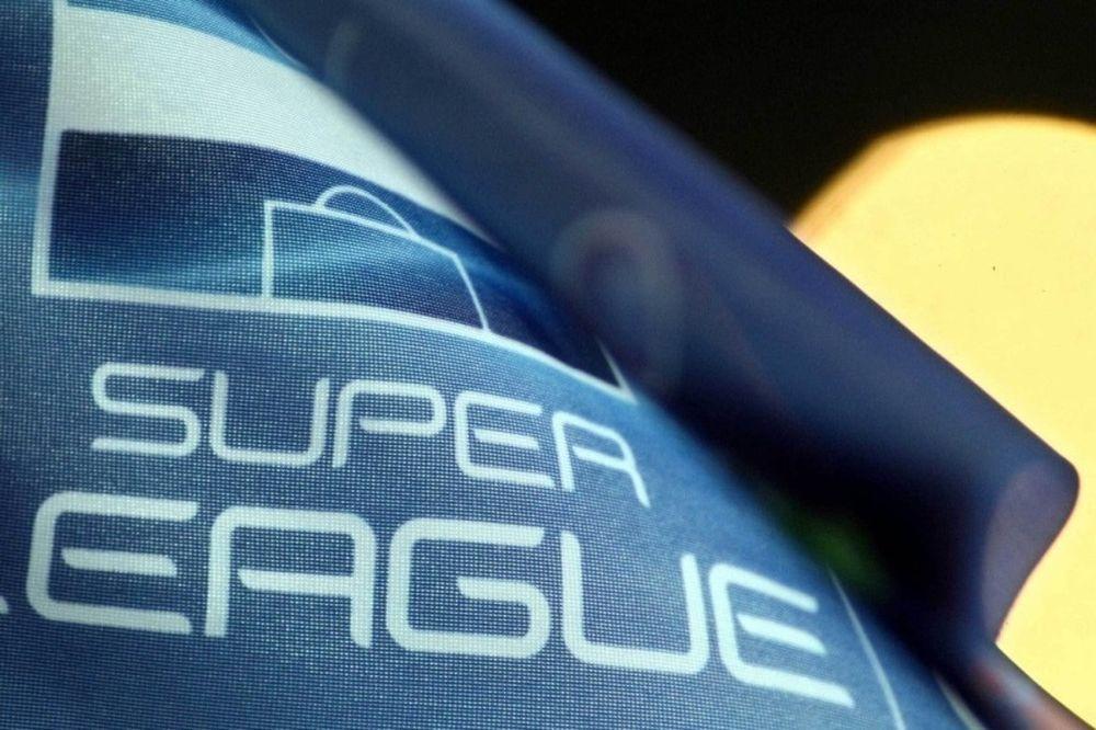Super League: Επικυρώνεται αύριο η βαθμολογία!