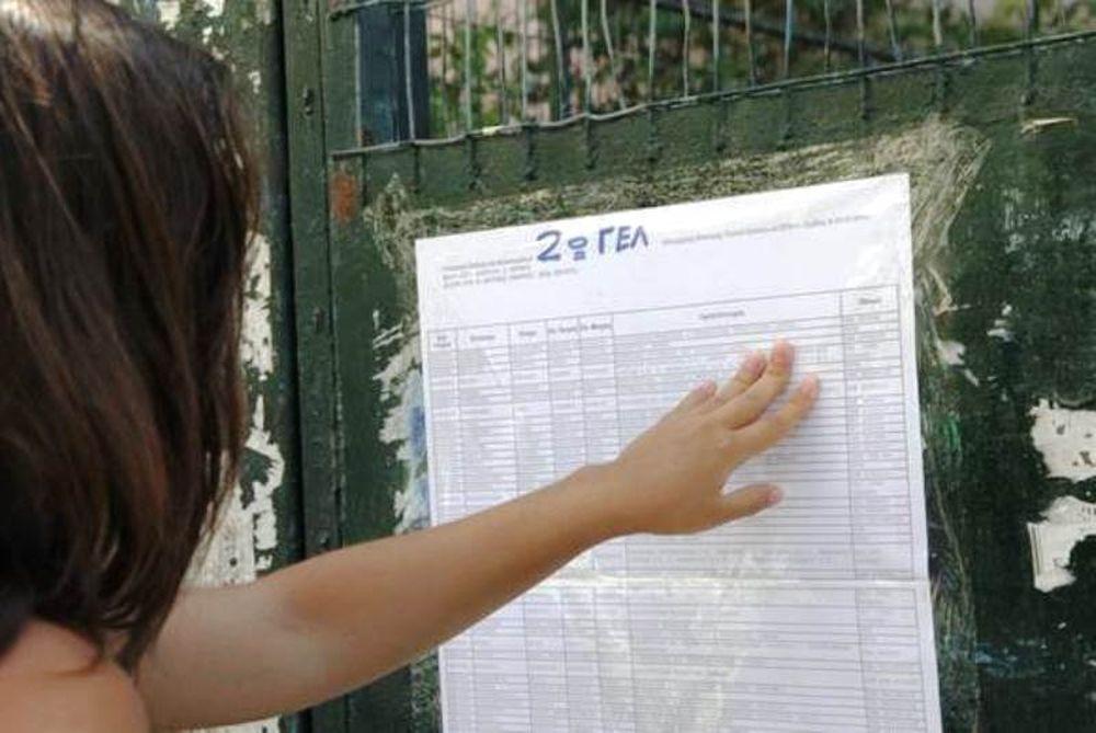 Βάσεις 2015: Σε αυτές τις σχολές θα σημειωθεί κατακόρυφη πτώση των βάσεων