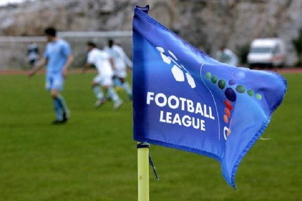Ο Άρης μπλόκαρε την κλήρωση της Football League!