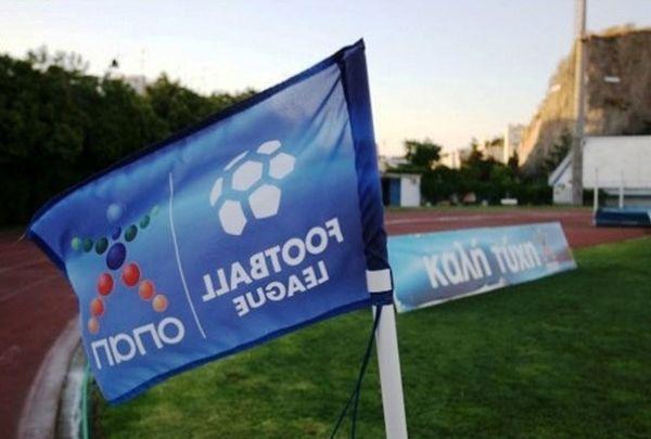 Έρχεται το τυπικό φινάλε για Ολυμπιακό!