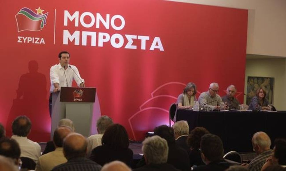 Αλέξης Τσίπρας: Θα κρατήσουμε τις κόκκινες γραμμές