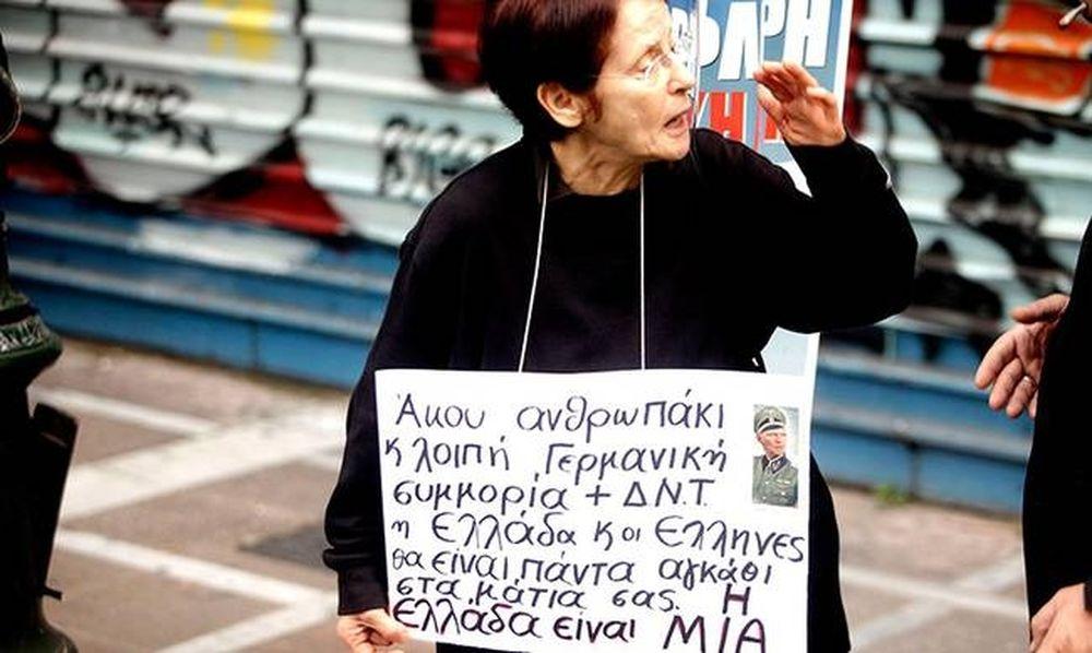 Απεργία: Αυτά είναι τα καλύτερα συνθήματα των διαδηλώσεων (pics)