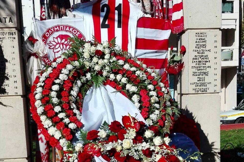 Τίμησε τα θύματα της Θύρας 7 στο «Καραϊσκάκη» ο Ολυμπιακός (photos)