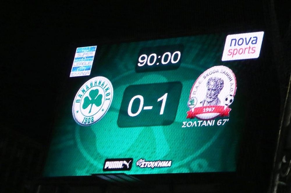 Παναθηναϊκός – Ξάνθη 0-1: Τα highlights του αγώνα (video)